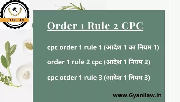 cpc order 1 rule 1,order 1 rule 2 cpc,cpc order 1 rule 3