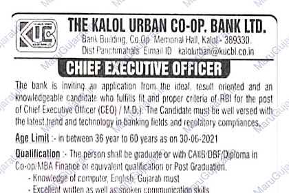 The Kalol Urban Co-Op. Bank Ltd. Recruitment for Chief Executive Officer Posts 2021
