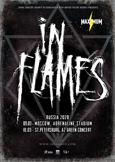 In Flames в России