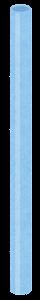 青いストローのイラスト
