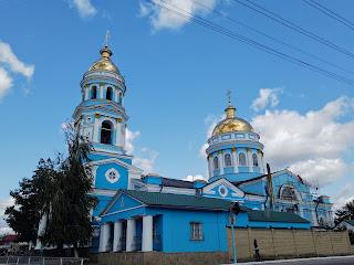 Изюм. Свято-Вознесенский собор. 1826 г.