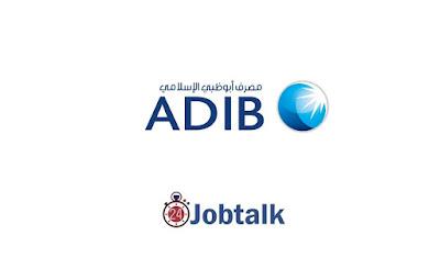 ADIB Bank Careers | Personal Banker
