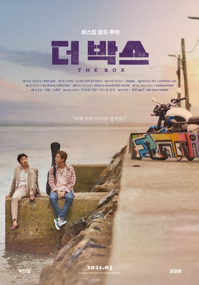 Review Filem The Box