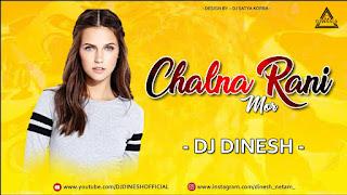 CHALNA RANI MOR (REMIX) - DJ DINESH