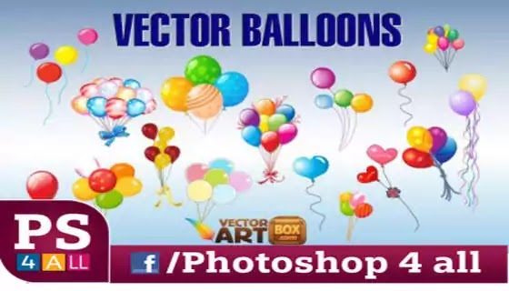 ballons,بالونات فيكتور وpng  باشكال مختلفة لتصميمات اعياد الميلاد والمناسبات المختلفه