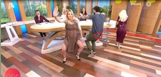 Ελένη: Ο χορός της εγκυμονούσας Μαντώς, το εσώρουχο του Αλεξάνδρου και τα ουρλιαχτά της Ελιάνας