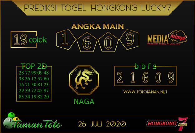 Prediksi Togel HONGKONG LUCKY 7 TAMAN TOTO 26 JULI 2020
