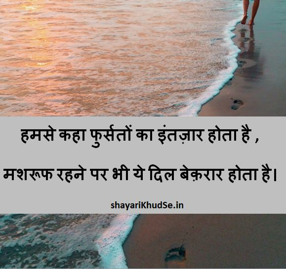 beautiful shayari images hd, beautiful shayari images download, beautiful shayari images in hindi