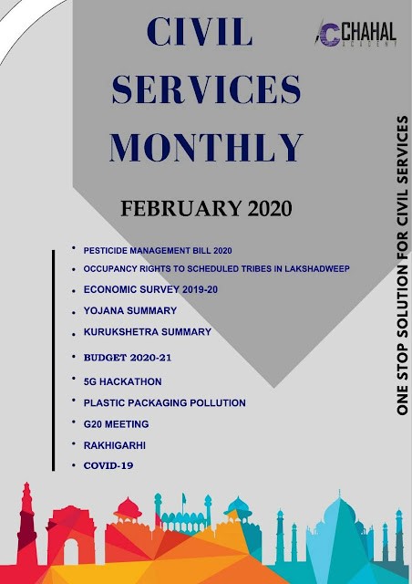 Civil Services Monthly Current Affairs (February 2020) : For All Competitive Exam PDF Book