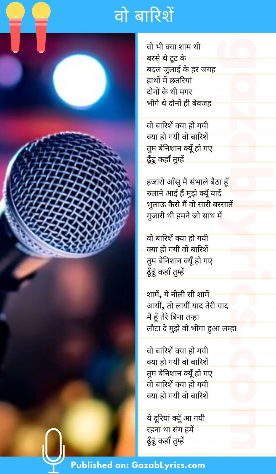 Woh Baarishein song lyrics image