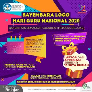 Lomba Membuat Logo Hari Guru Nasional 2020