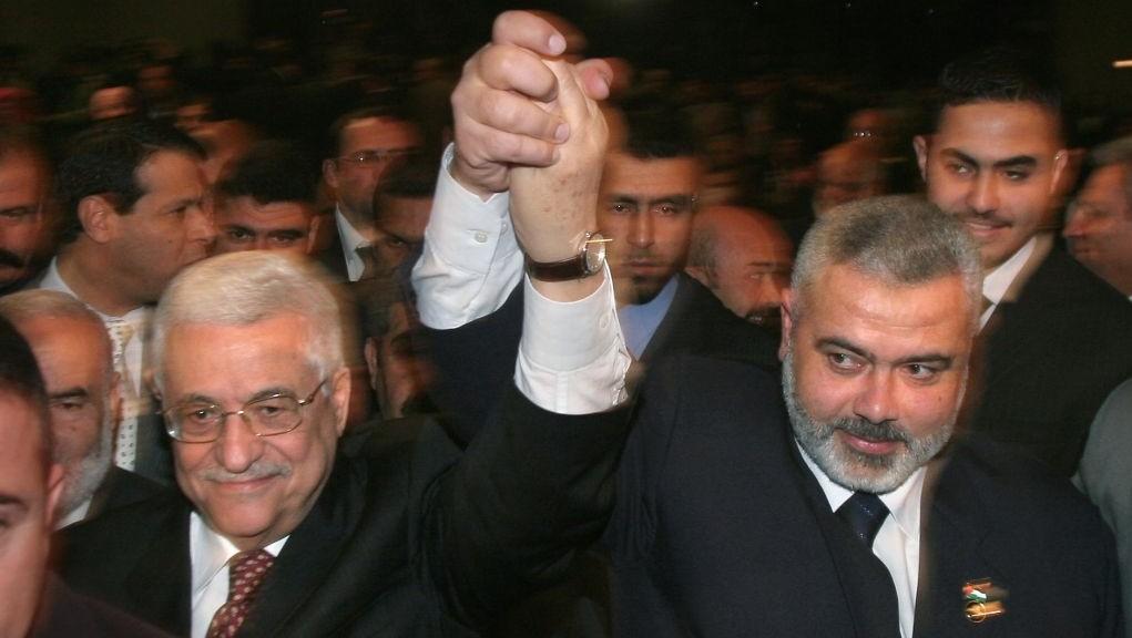 Hamas dan Fatah bersatu