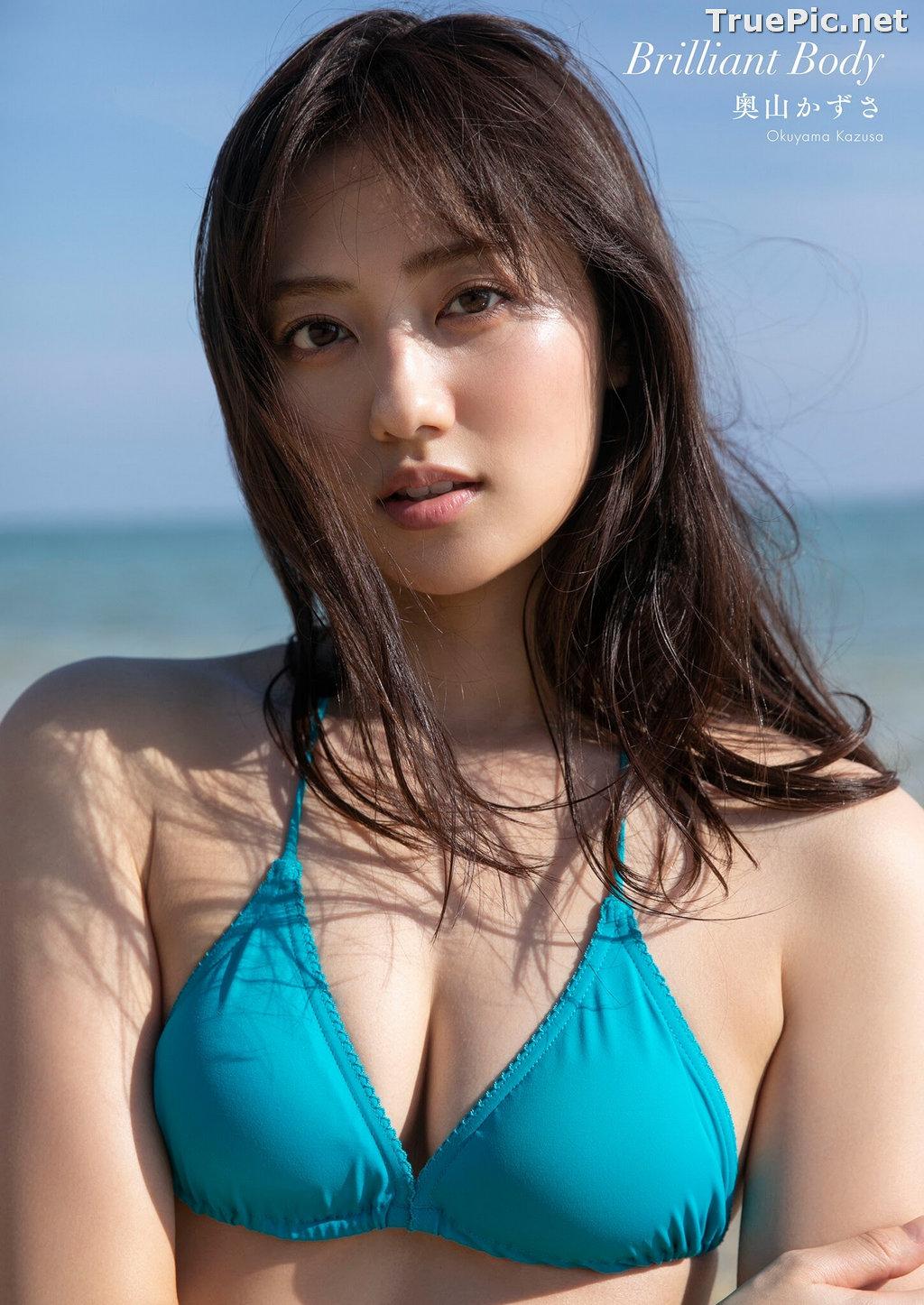 Image Brilliant Body 2020.05.18 - Japanese Actress and Model - Okuyama Kazusa (奥山かずさ) - TruePic.net - Picture-1