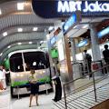 Open Recruitment LULUSAN SMK SEDERAJAT PT. Mass Rapid Transit Jakarta (PT MRT Jakarta), Jobs: TRAIN DRIVER