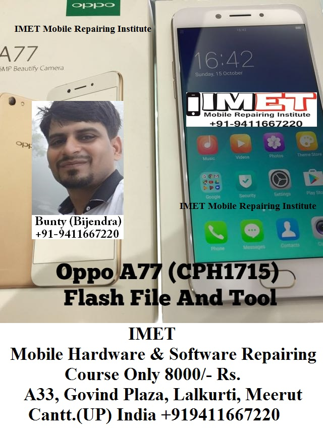 Oppo Msm Download Tool Username And Password