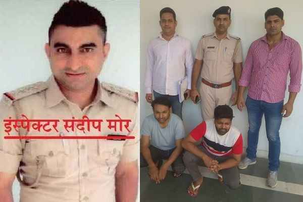 inspector-sandeep-mor-team-arrested-2-accused-tower-fake-call