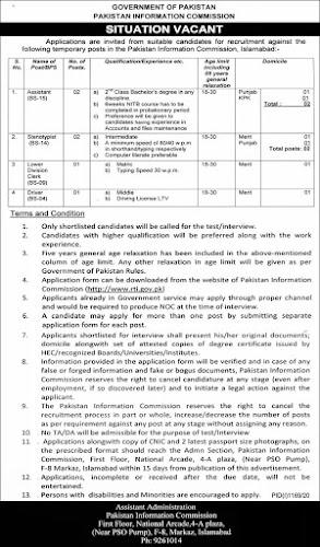 Pakistan-Information-Commission-Govt -of-Pakistan-Jobs-Sep 2020