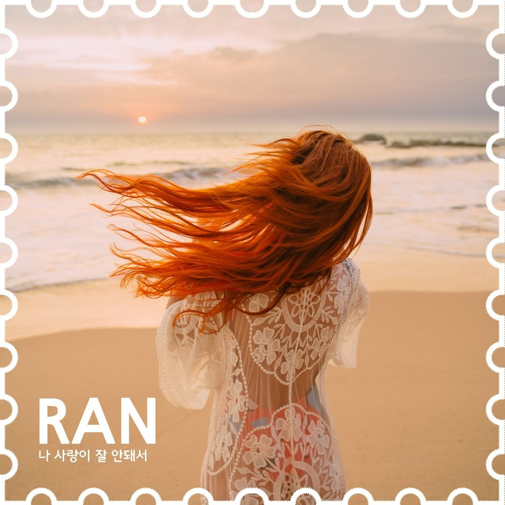 RAN – There is no love – Single