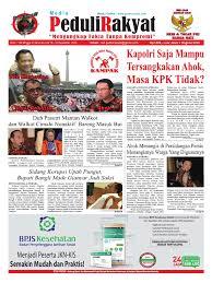 PT. Media Peduli Rakyat Perusahaan Pers di Kabupaten Subang