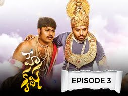 Hey Krishna Episode 3