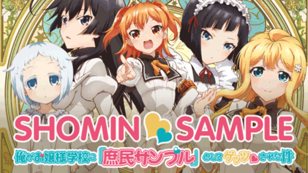 Shomin Sample - Top Best Silver Link Anime