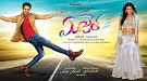 Telugu Movie Angel wallpapers gallery-thumbnail