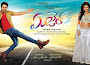 Telugu Movie Angel wallpapers gallery