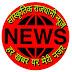 उत्तराखंड में भाजपा जिलाध्यक्ष के घर ब्लास्ट, दहल गया पूरा इलाका, गेट, दरवाजे और खिड़कियां ध्वस्त