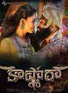 Watch Kaashmora (2016) DVDScr Telugu Full Movie Watch Online Free Download