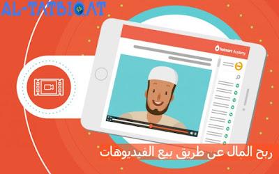 موقع videohive لربح المال عن طريق بيع الفيديوهات
