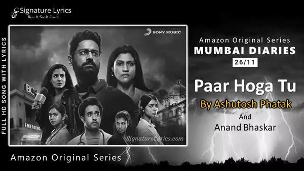Paar Hoga Tu Lyrics - Mumbai Diaries 26/11   Ashutosh Phatak, Anand Bhaskar