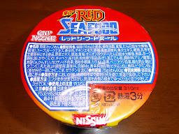 【日清食品(NISSIN)】カップヌードル レッドシーフードヌードル