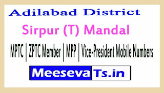 Sirpur (T) Mandal MPTC | ZPTC Member | MPP | Vice-President Mobile Numbers Adilabad District in Telangana State
