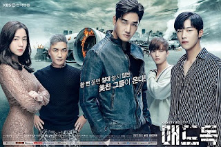 K - Drama Mad Dog, Top 16 - My Favorite Korean Drama Of 2017, Top 16 - Best Korean Drama Of 2017, My Korean Drama List, Senarai Drama Korea Kesukaan Aku, Drama Korea, Korean Drama, 2017, Blog Miss Banu Story, Review By Miss Banu,