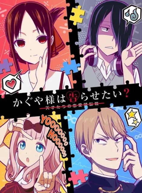 Anime Kaguya-sama: Love is War Mendapatkan Season 2