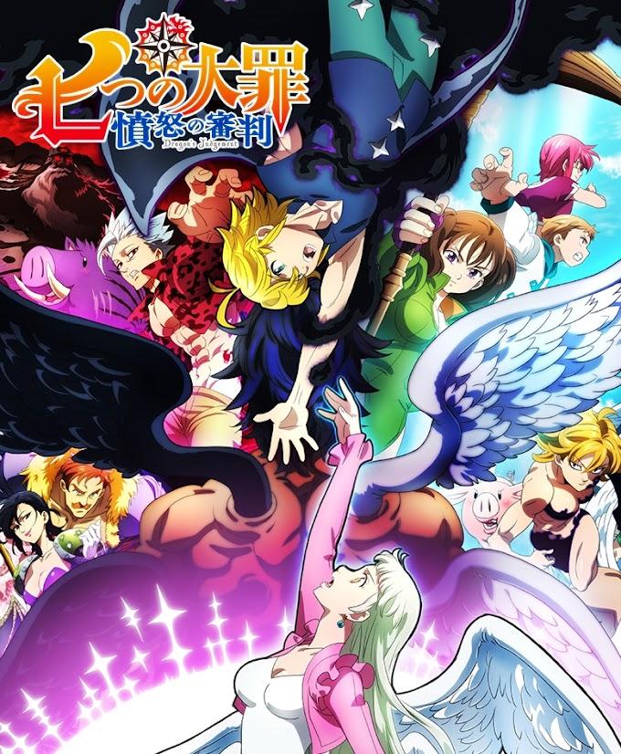 "Akihito Okano - Hikari Are Lyrics「TV Anime ""The Seven Deadly Sins: Dragon's Judgement"" OP」"