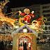 Πόσο αναμένεται να κοστίσει ο Χριστουγεννιάτικος διάκοσμος της πλατείας Γεωργίου;