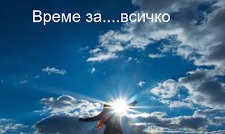 I wish you…