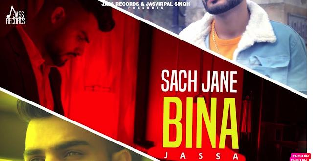 Sach Jane Bina Lyrics - Jassa || The Lyrics House
