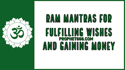Ram Mantra to fulfil wish and gain wealth