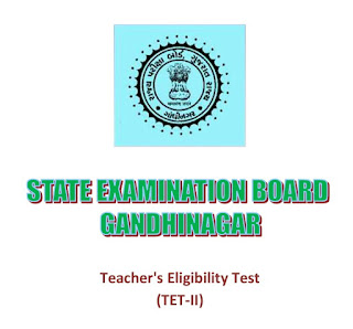TET-2 EXAM OFFICIALLY SUBJECT WISE, CATEGORY WISE  ANNALISIS DECLERE