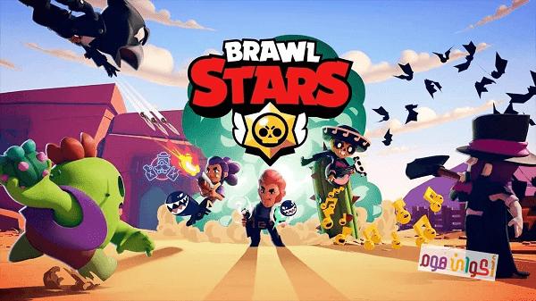 تحميل لعبة Brawl Stars للكمبيوتر مجانا اخر أصدار برابط مباشر