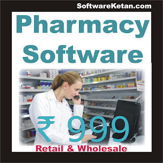 Pharmacy Store Management Software | Medical Agency | Medicine Distributor | Marg | Prompt | Visual Software Solution | Miracle