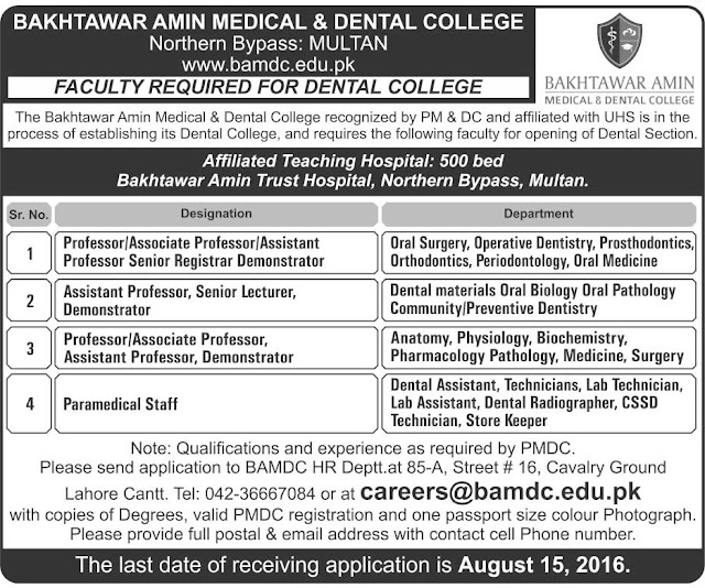 Doctors Jobs in Pakistan Bakhtawar Amin Medical & Dental College Jobs