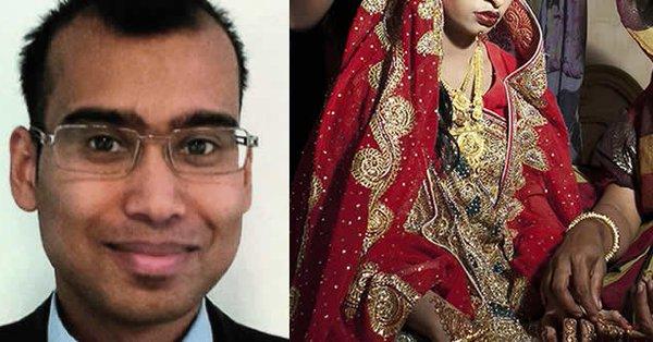 Из-за свадьбы с 13-летней девочкой учителя отстранили от преподавательской деятельности