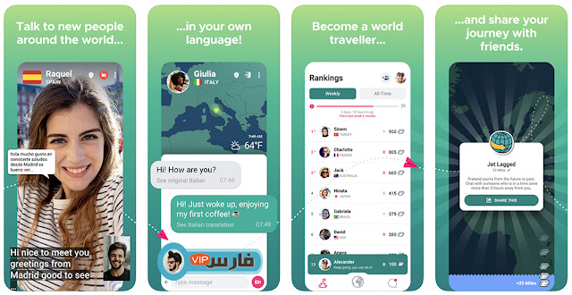 ablo,ablo app,شرح تطبيق ablo,افضل تطبيقات الأندرويد 2019,تطبيق,تطبيق الدردشة,احسن تطبيق دردشة فيديو,تطبيق تعارف,تطبيق دردشة بنات العرب,تطبيق للتحدث مع الاجانب,تطبيقات الدردشة,غرف دردشة للاندرويد,افضل تطبيق للتحدث مع الاجانب,اندرويد