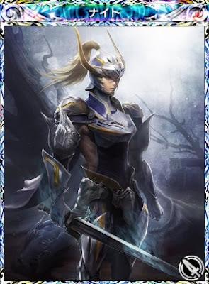 mobius final fantasy, knight job