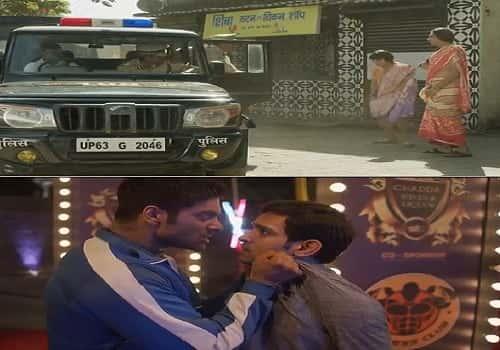 Mirzapur Web Series Season-1 Episode-8