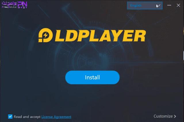 تثبيت محاكي ld player