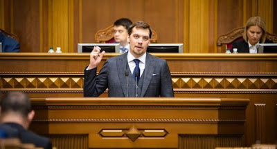 Верховна Рада затвердила програму роботи Кабміну на 5 років